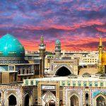 بهترین مساجد برگزاری ختم در مشهد کدام هستند؟