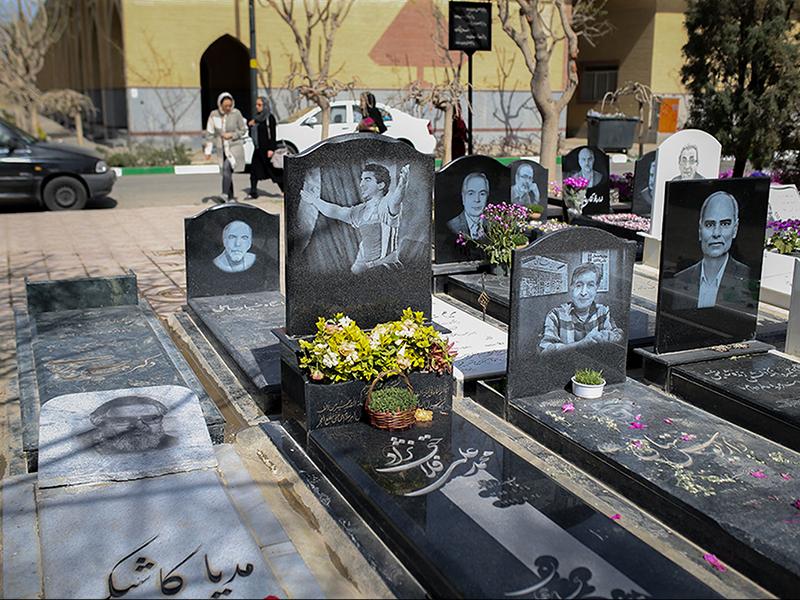 مراسم چهلم و مجلس نوروزی در تهران