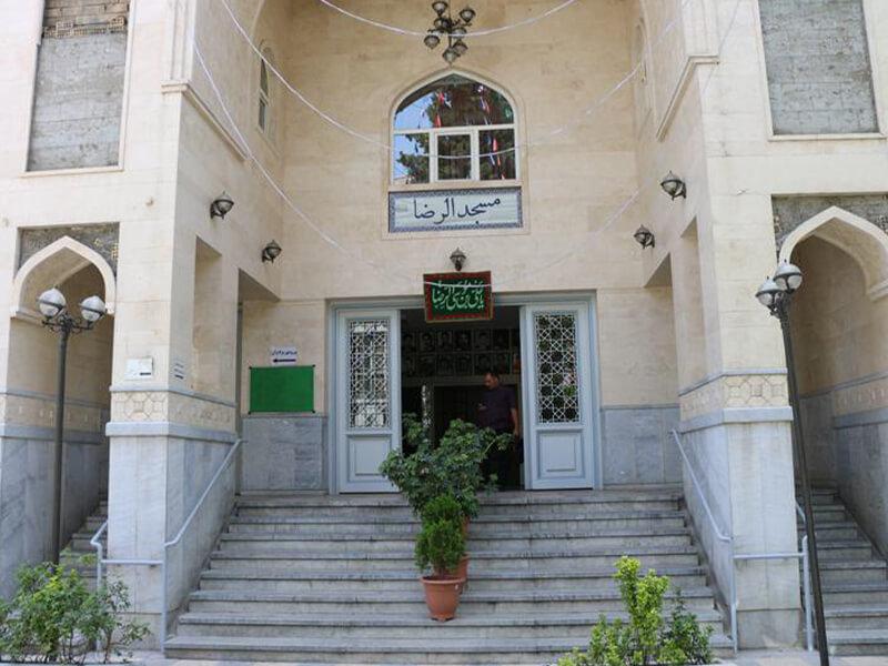 مسجد الرضا (ع) واقع در خیابان خرمشهر