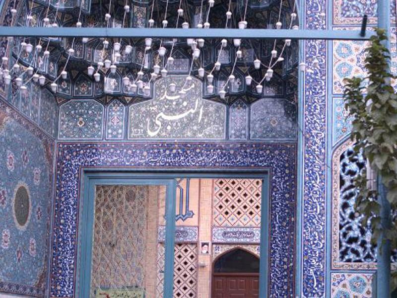 مسجد النبی واقع در خیابان کارگر شمالی
